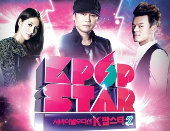 40573-yang-hyun-suk-park-jin-young-boa-come-together-for-k-pop-star-2