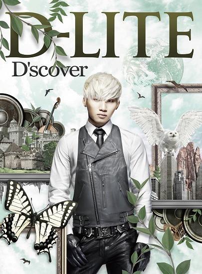 Dae_D-Lite_Dscover_Album_2
