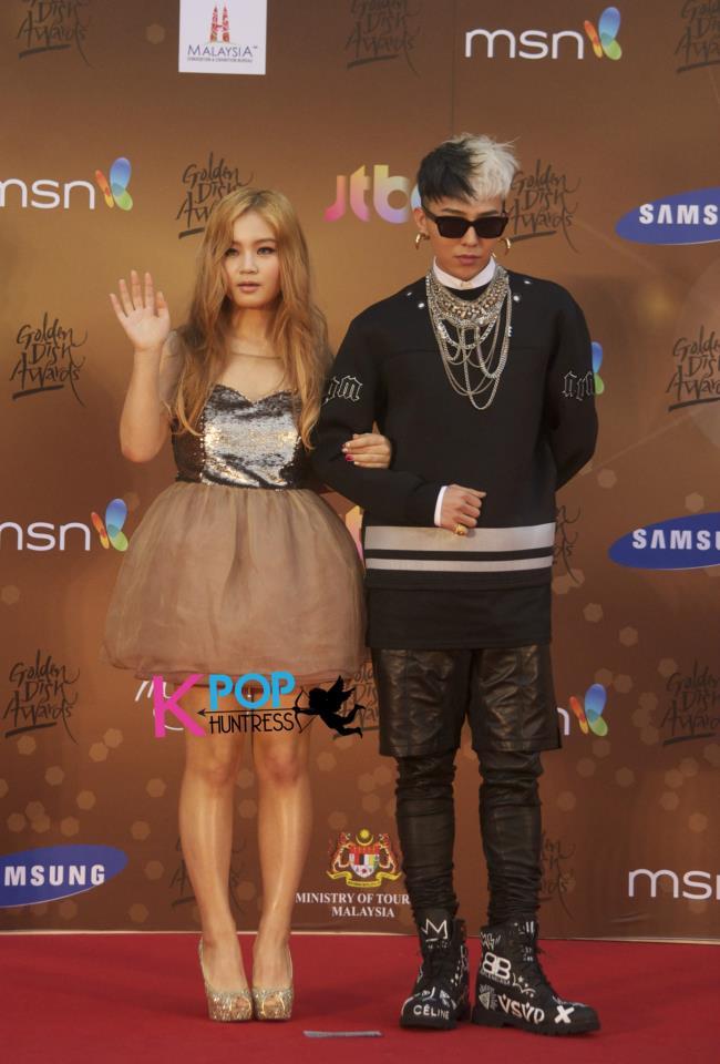 G-Dragon & Lee Hi