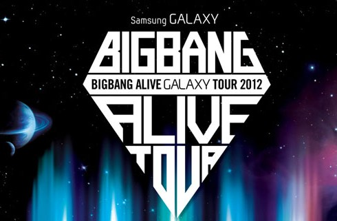 bigbang-galaxy-tour