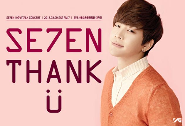 se7en-poster_1