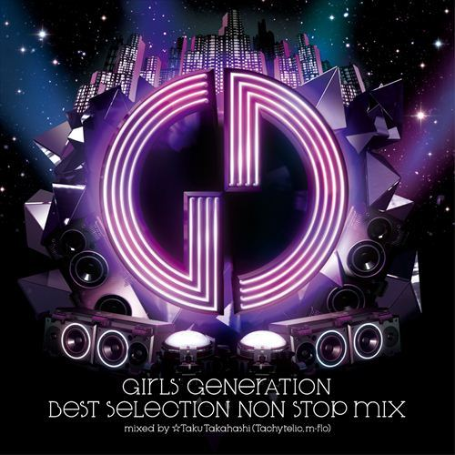 snsd-non-stop-mix-album
